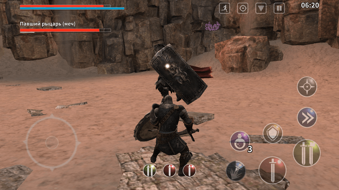 Скриншот #12 из игры Animus - Stand Alone