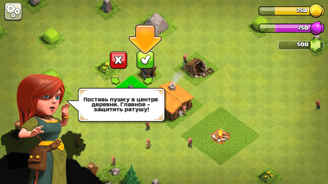 Скриншот #2 из игры Clash of Clans