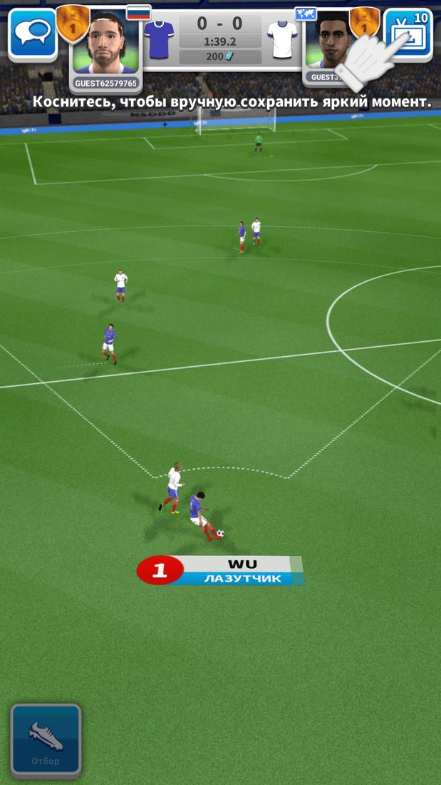 Скриншот #7 из игры Score! Match