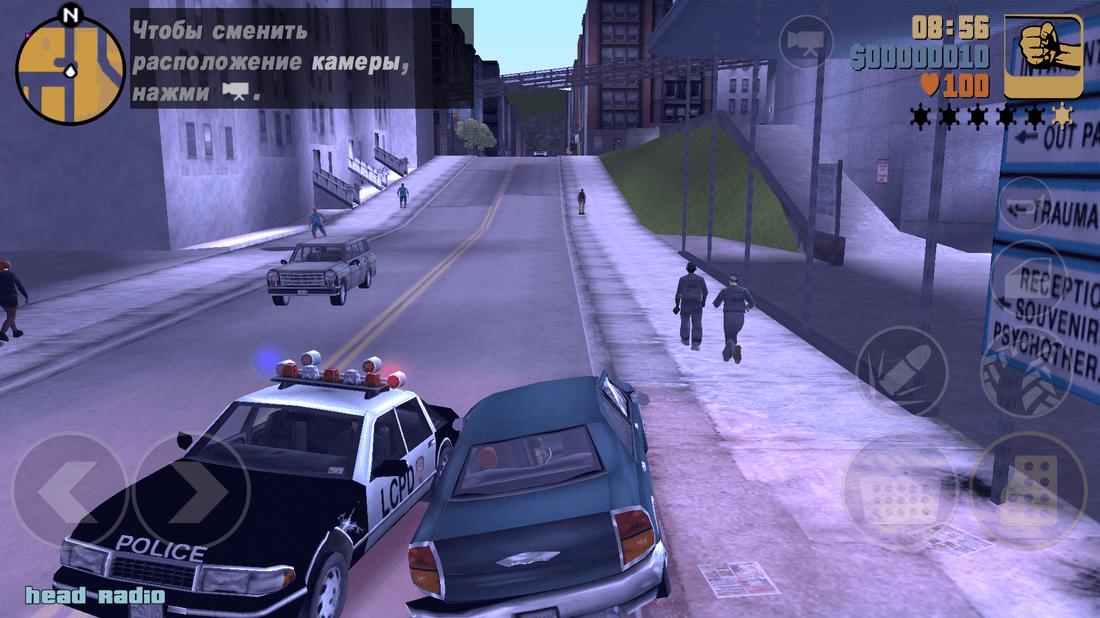 Скриншот #12 из игры Grand Theft Auto III