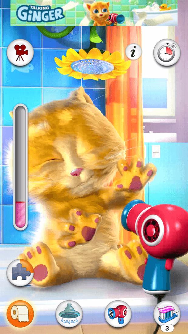Скриншот #5 из игры Talking Ginger
