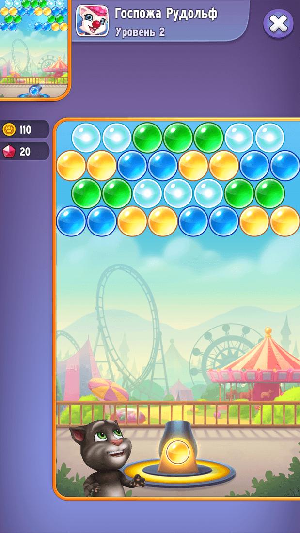 Скриншот #11 из игры Talking Tom Bubble Shooter