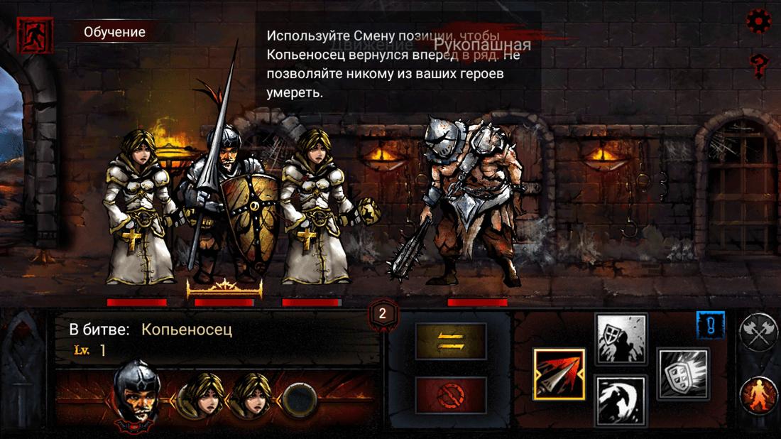 Скриншот #7 из игры Dungeon Survival - Endless maze