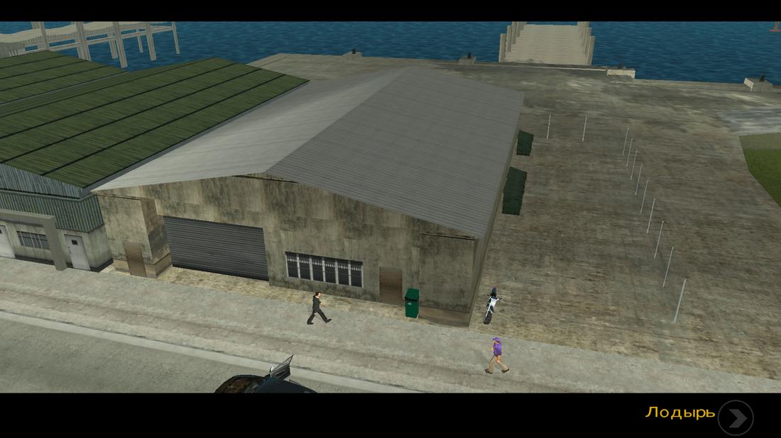 Скриншот #13 из игры GTA: Liberty City Stories