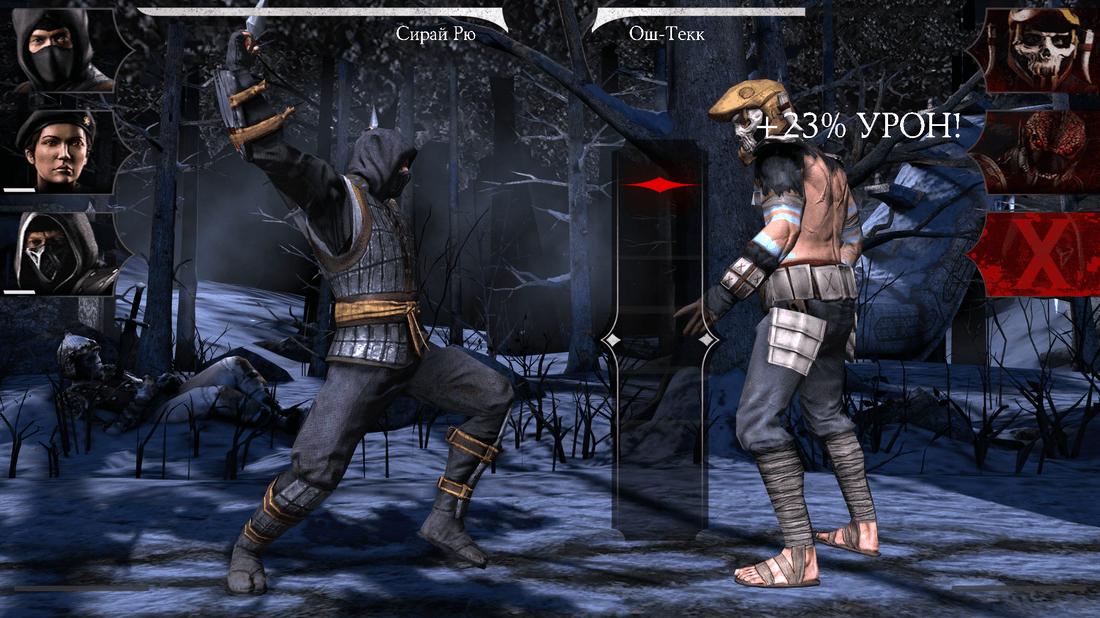 Скриншот #15 из игры MORTAL KOMBAT X