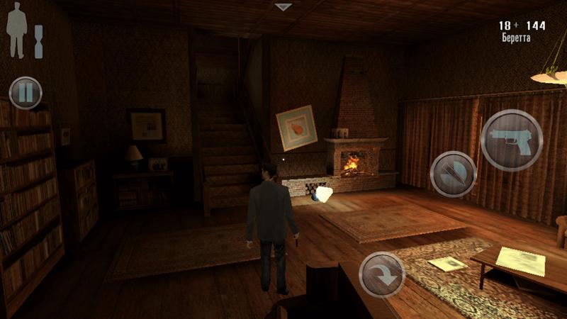 Скриншот #4 из игры Max Payne Mobile