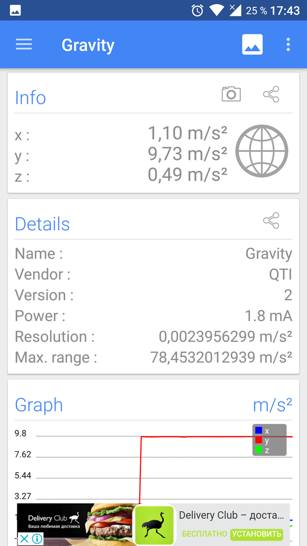 Скриншот #6 из программы Sensors Multitool