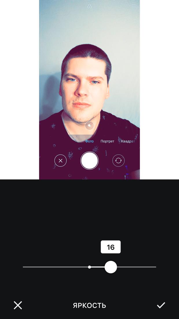 Скриншот #7 из программы InstaSize Pic Collage Image Resizer &  Photo Grid