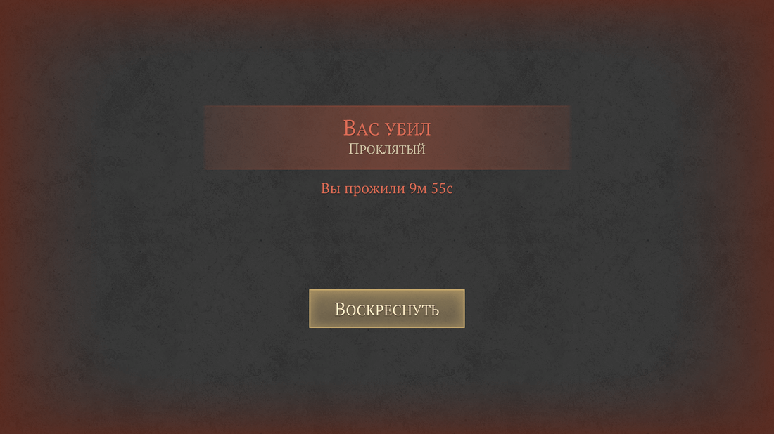 Скриншот #10 из игры Grim Soul: Dark Fantasy Survival