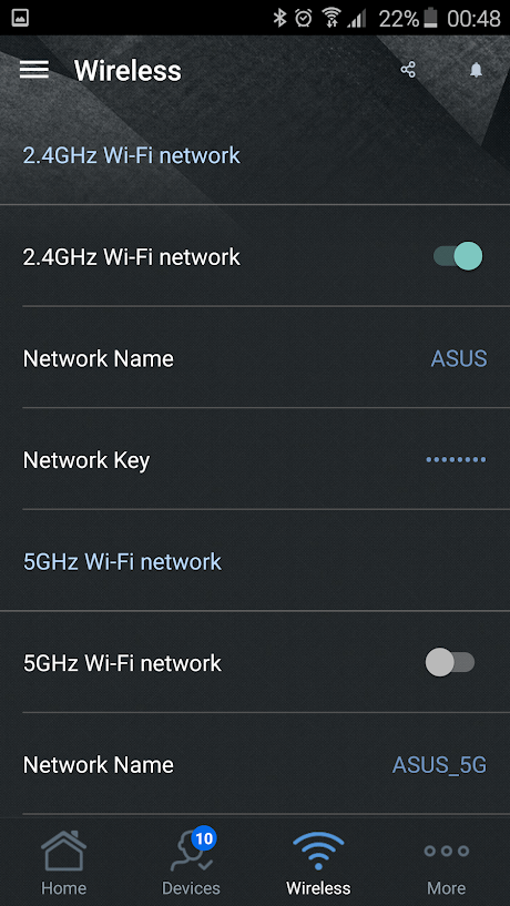 Скриншот #4 из программы ASUS Router