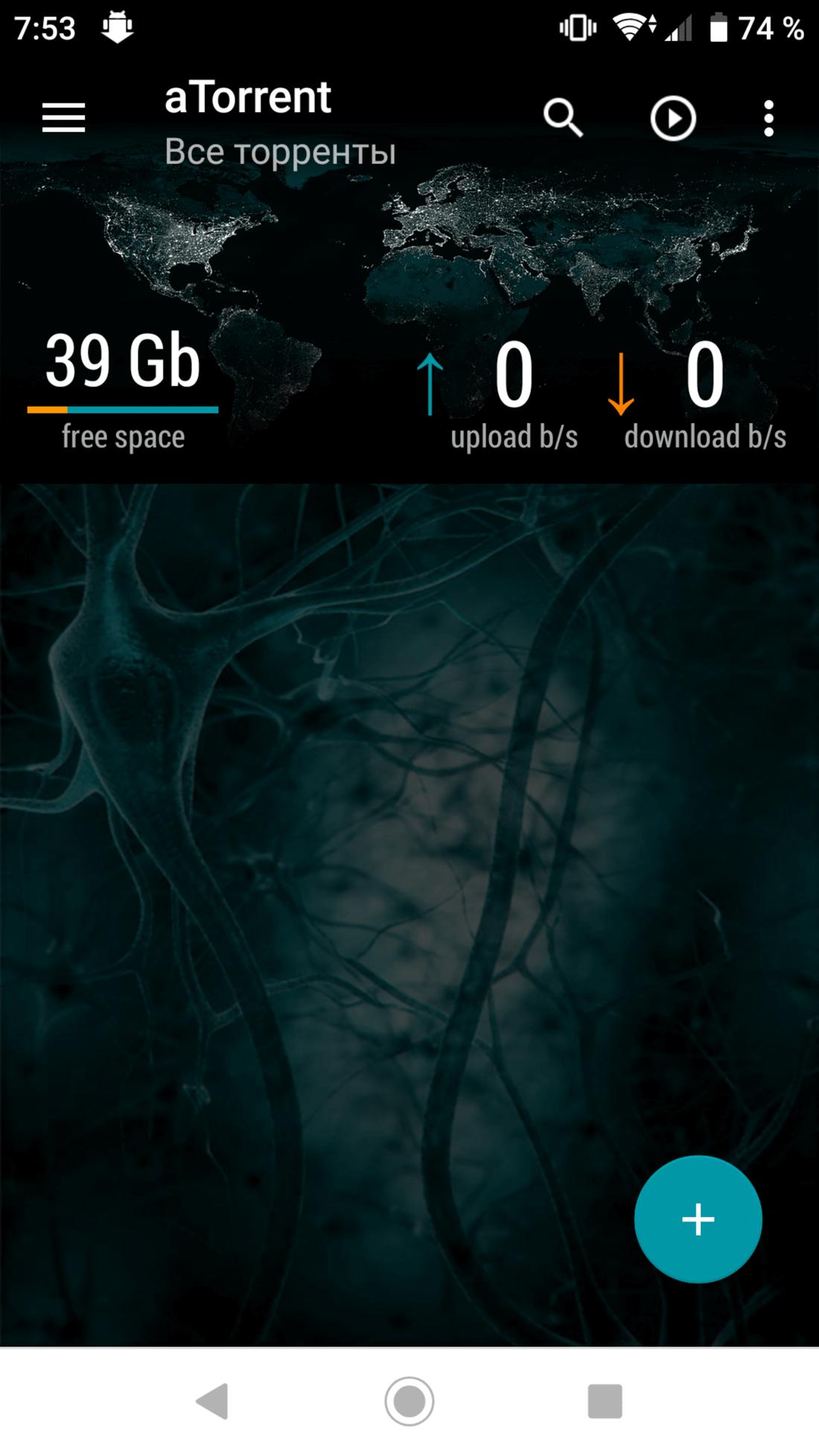 Скриншот #6 из программы aTorrent - torrent downloader