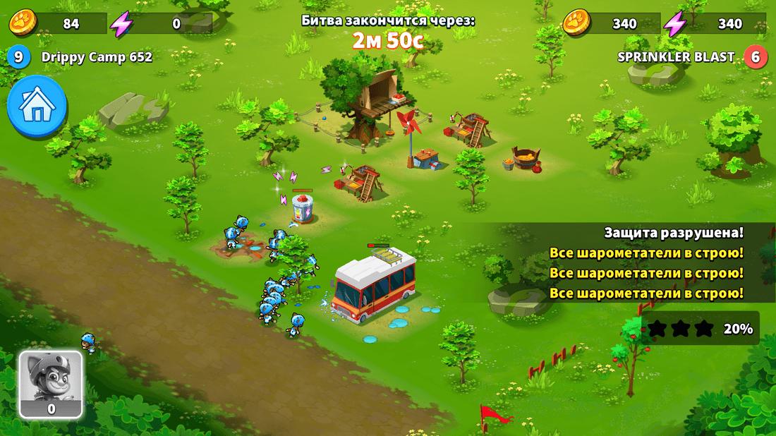 Скриншот #6 из игры Talking Tom Camp