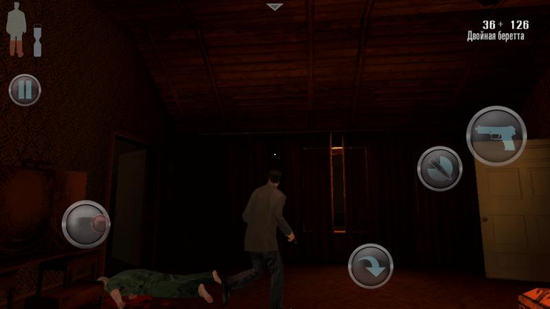 Скриншот #6 из игры Max Payne Mobile
