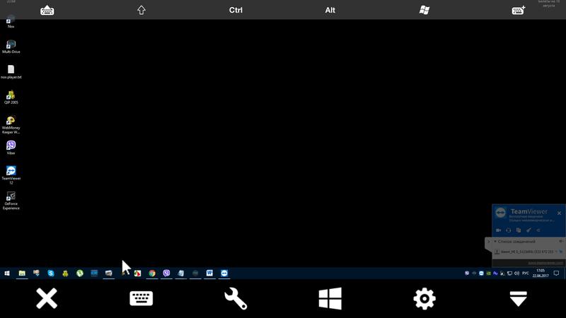 Скриншот #1 из программы TeamViewer-удалённый доступ