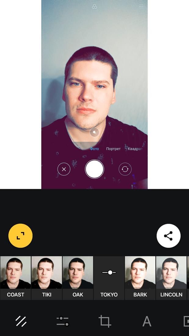 Скриншот #8 из программы InstaSize Pic Collage Image Resizer &  Photo Grid
