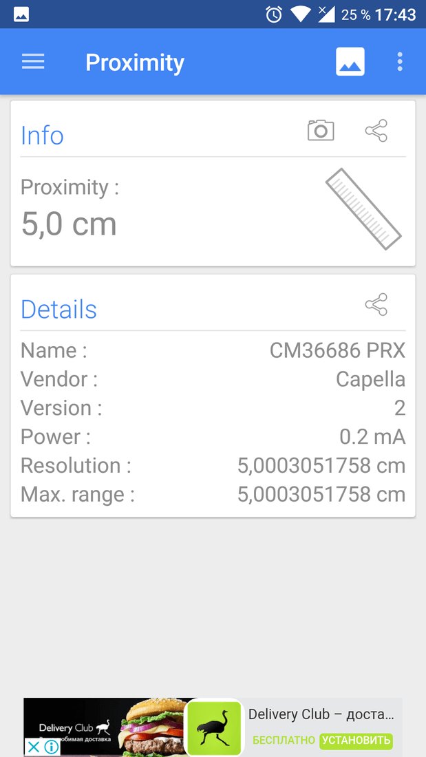 Скриншот #8 из программы Sensors Multitool
