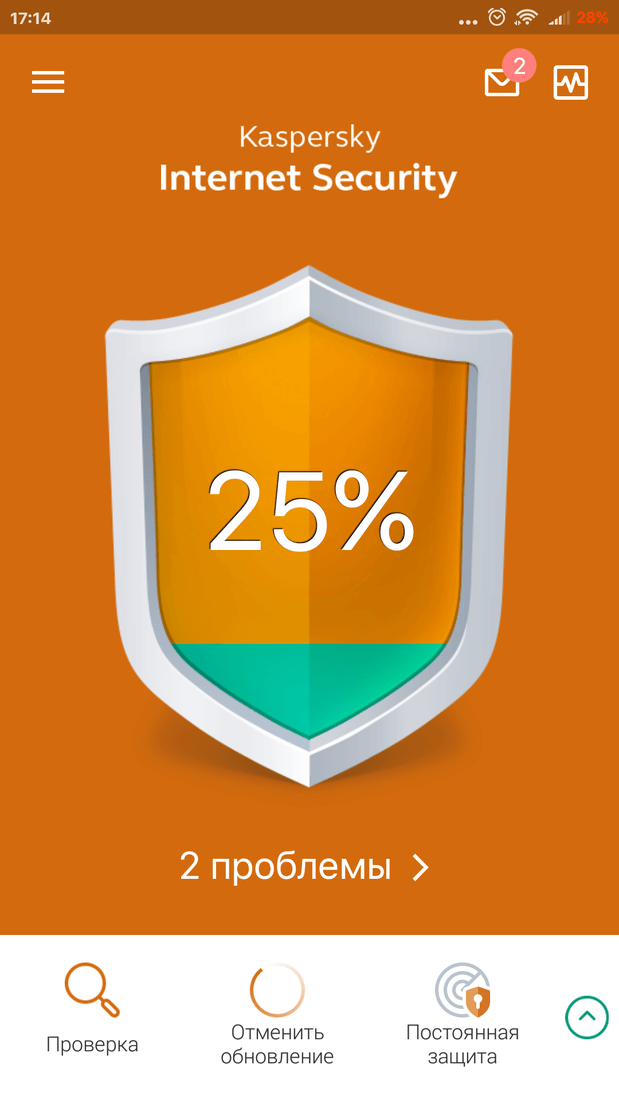 Скриншот #5 из программы Kaspersky Mobile Antivirus: AppLock & Web Security