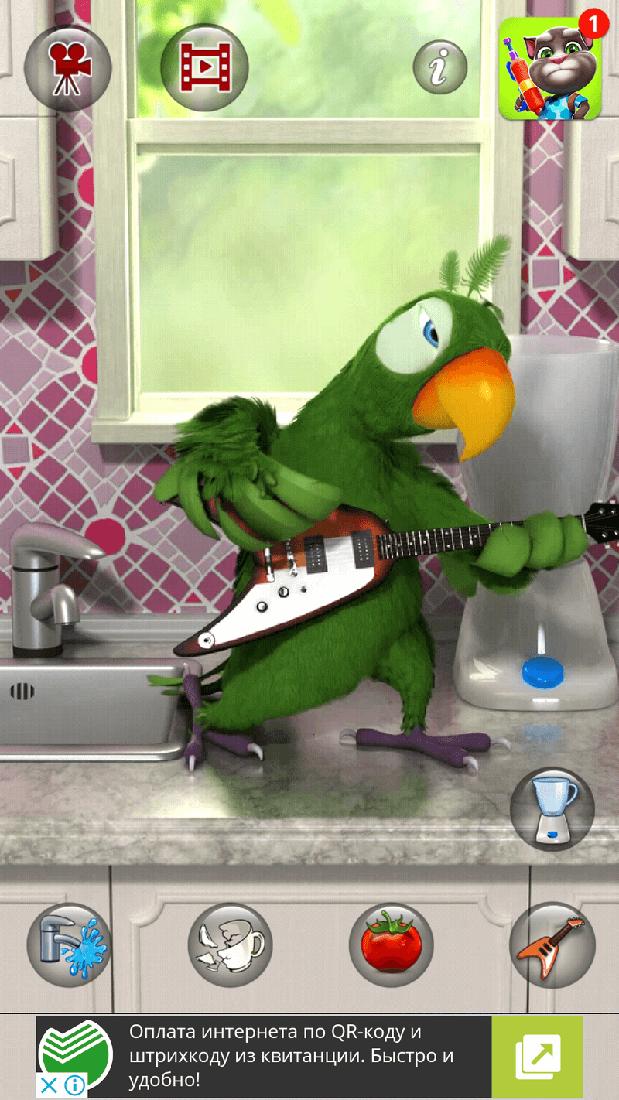 Скриншот #5 из игры Говорящий Пьер