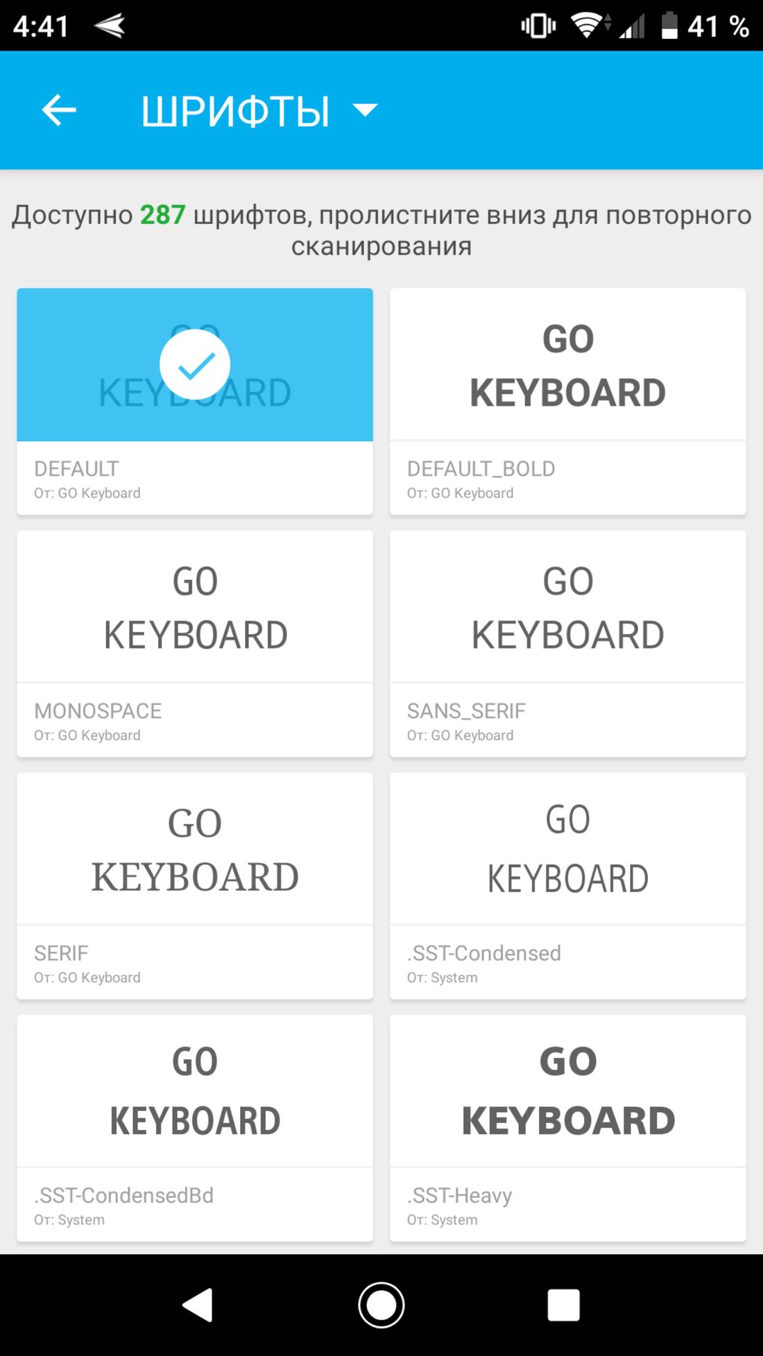 Скриншот #4 из программы GO Keyboard