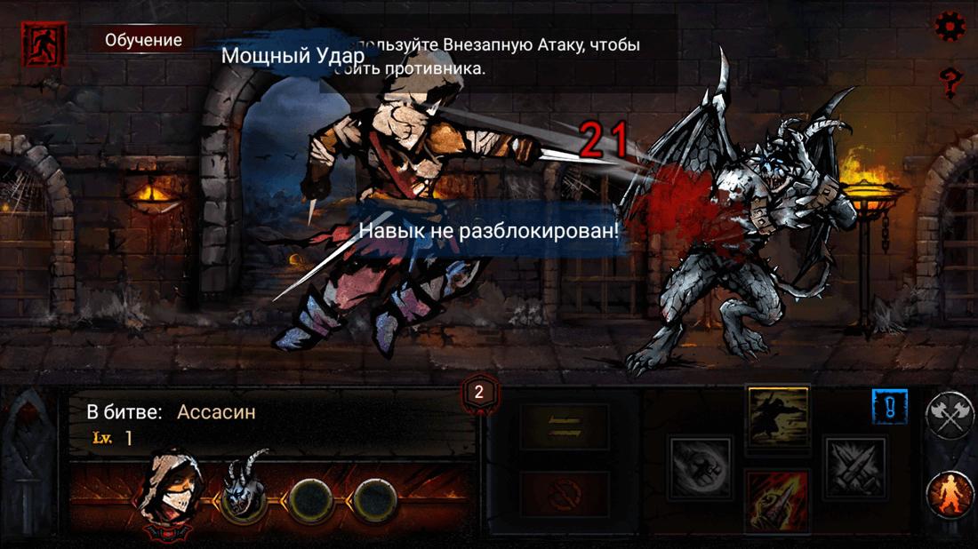 Скриншот #11 из игры Dungeon Survival - Endless maze