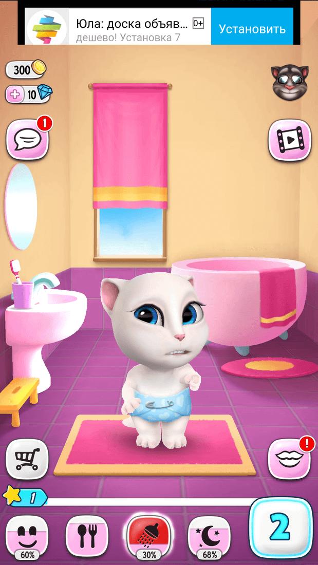 Скриншот #7 из игры My Talking Angela