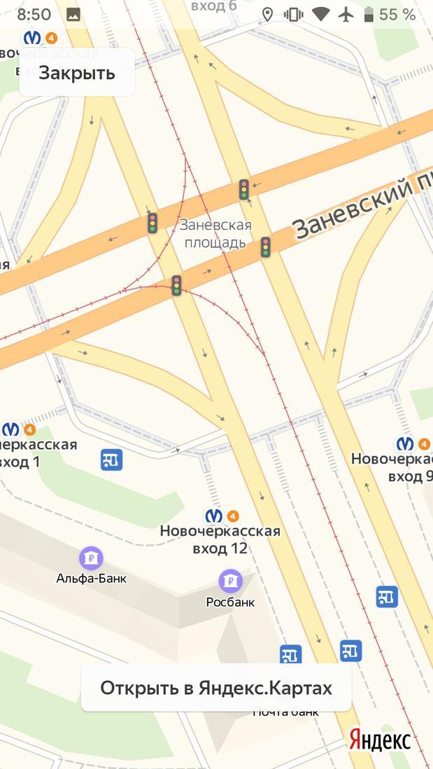 Скриншот #6 из программы Яндекс.Метро
