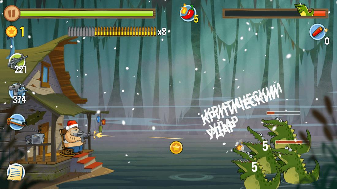 Скриншот #12 из игры Swamp Attack