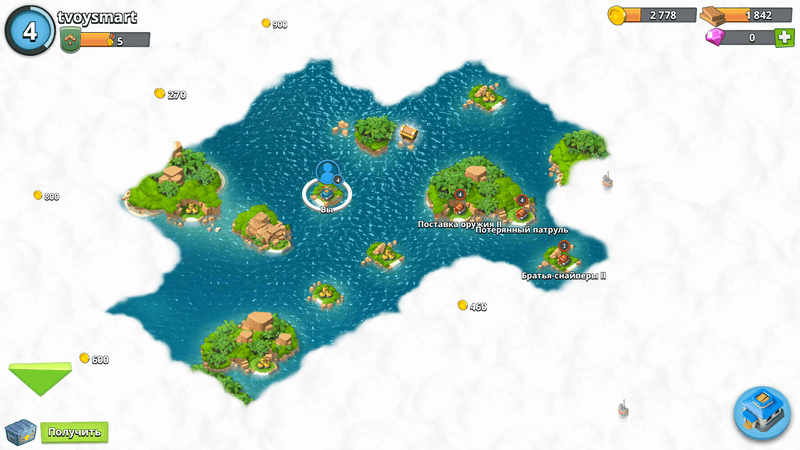 Скриншот #20 из игры Boom Beach