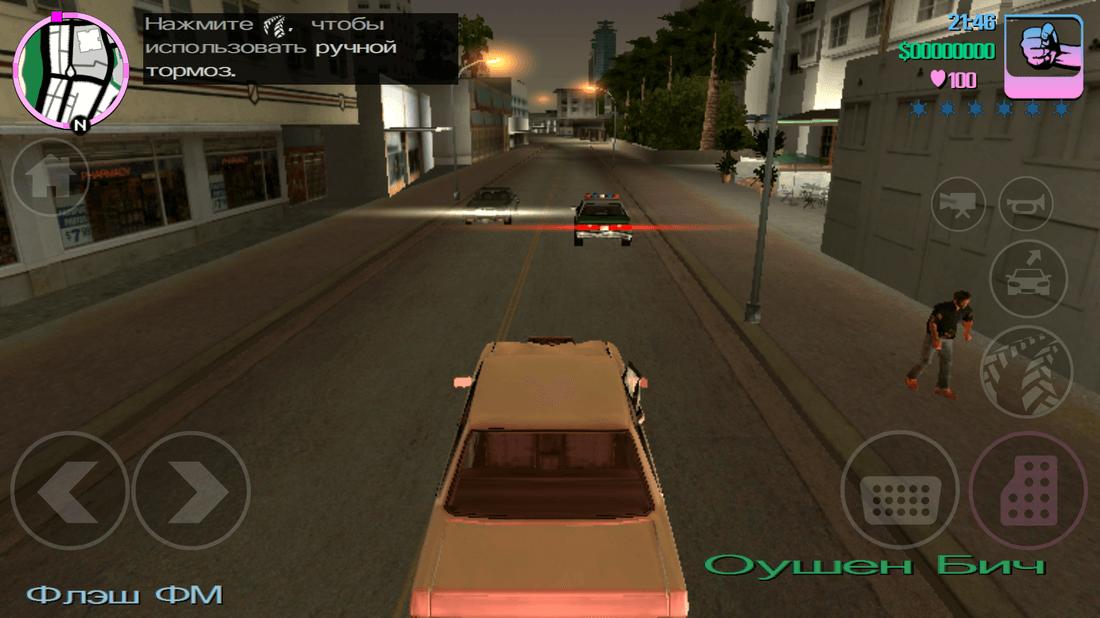 Скриншот #12 из игры Grand Theft Auto: Vice City