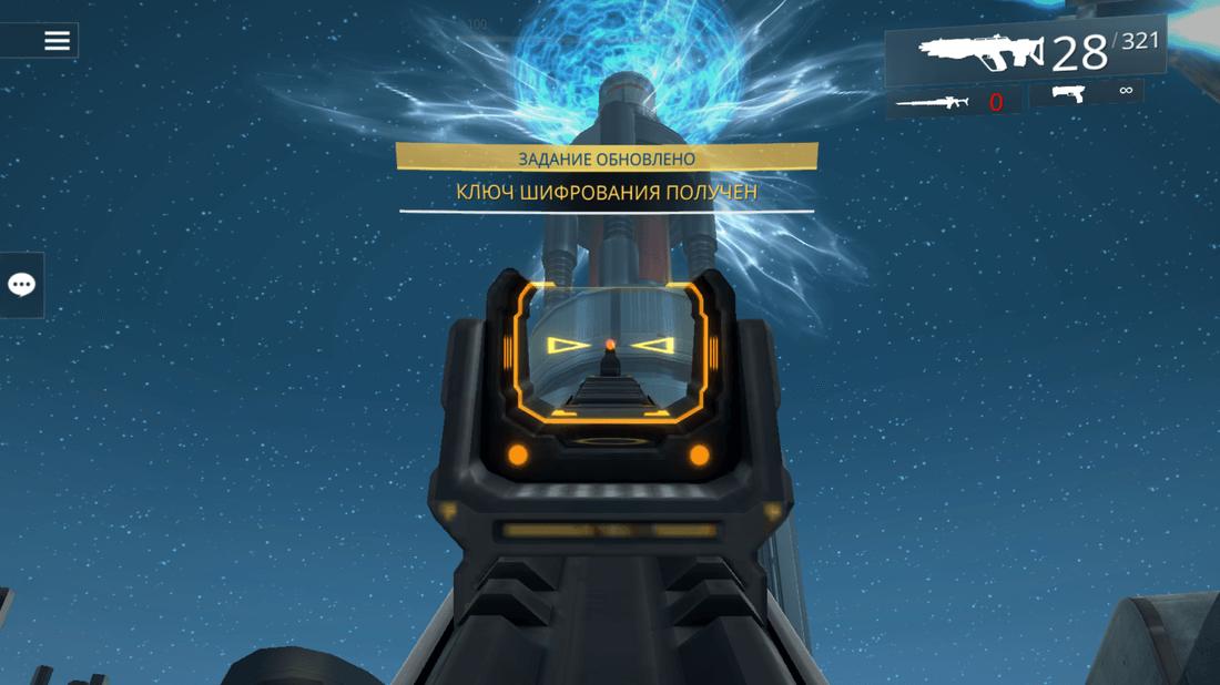 Скриншот #11 из игры SHADOWGUN LEGENDS
