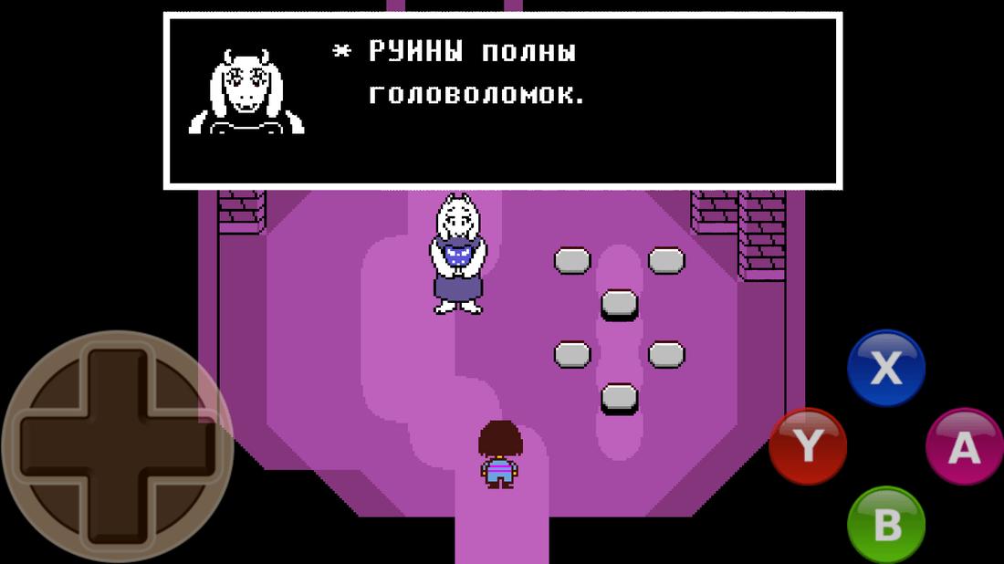 Скриншот #11 из игры Undertale