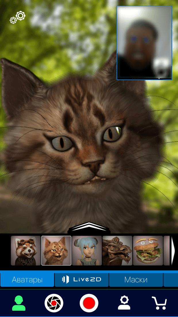 Скриншот #5 из программы FaceRig