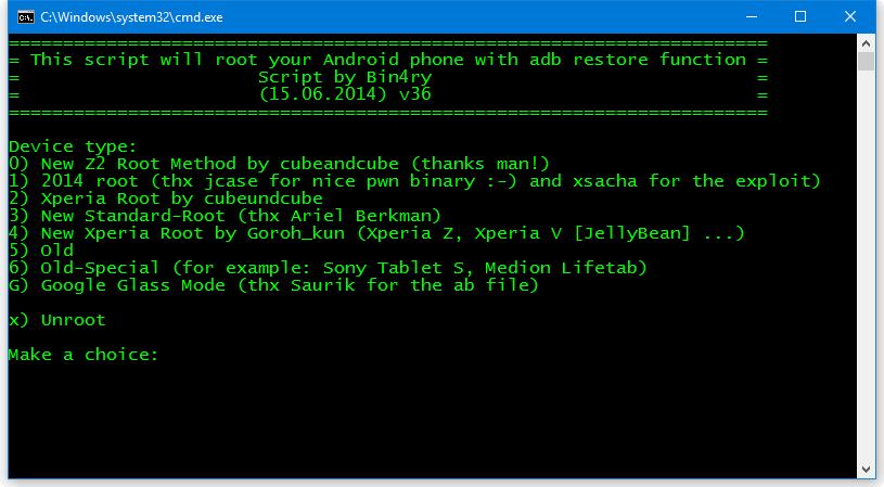 Скриншот #1 из программы bin4ry