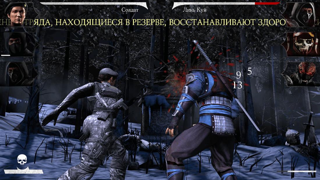 Скриншот #12 из игры MORTAL KOMBAT X