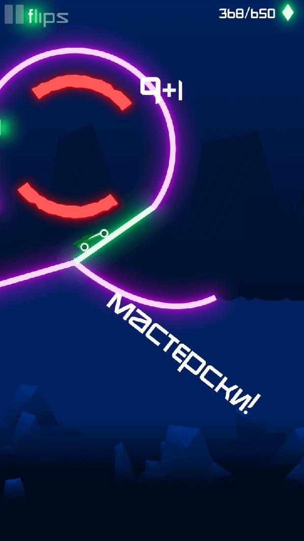 Скриншот #21 из игры Rider