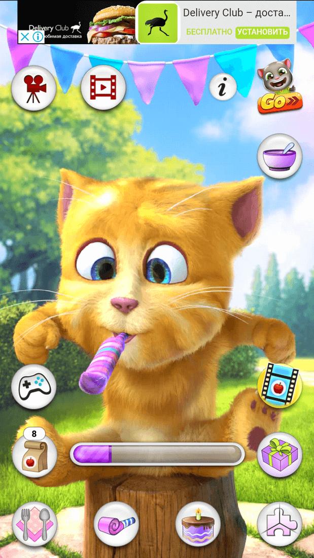 Скриншот #4 из игры Talking Ginger 2
