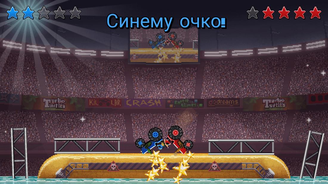 Скриншот #12 из игры Drive Ahead!