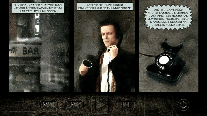Скриншот #7 из игры Max Payne Mobile