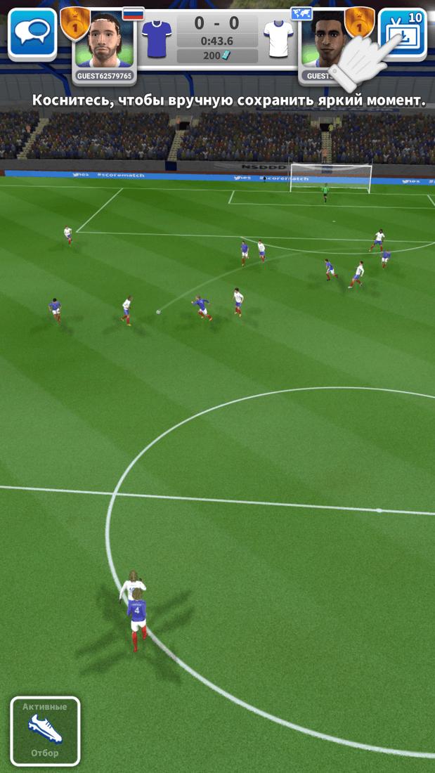 Скриншот #9 из игры Score! Match