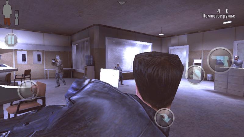 Скриншот #20 из игры Max Payne Mobile