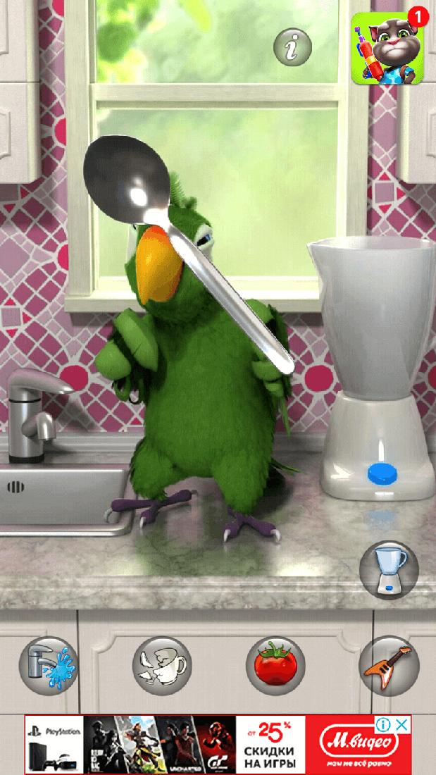 Скриншот #7 из игры Говорящий Пьер