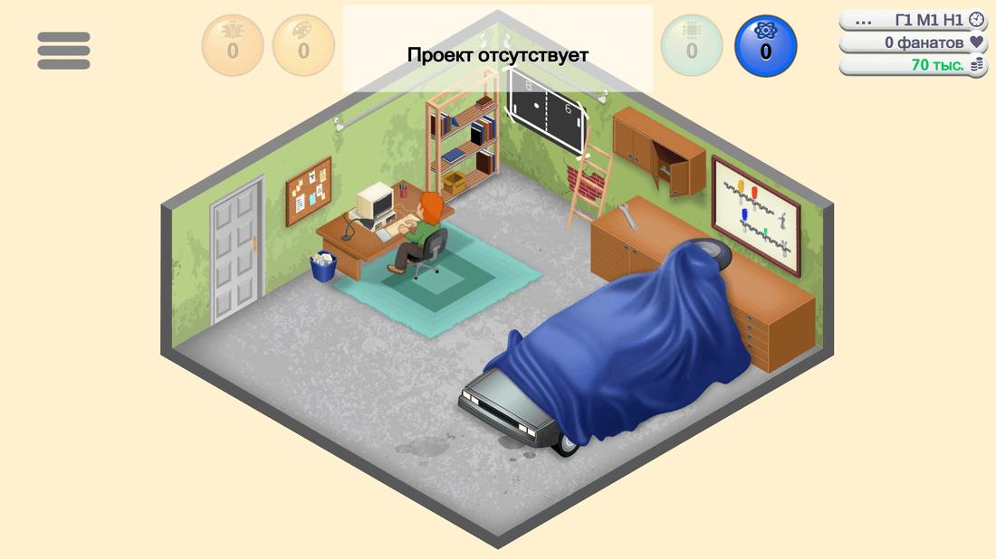 Скриншот #13 из игры Game Dev Tycoon