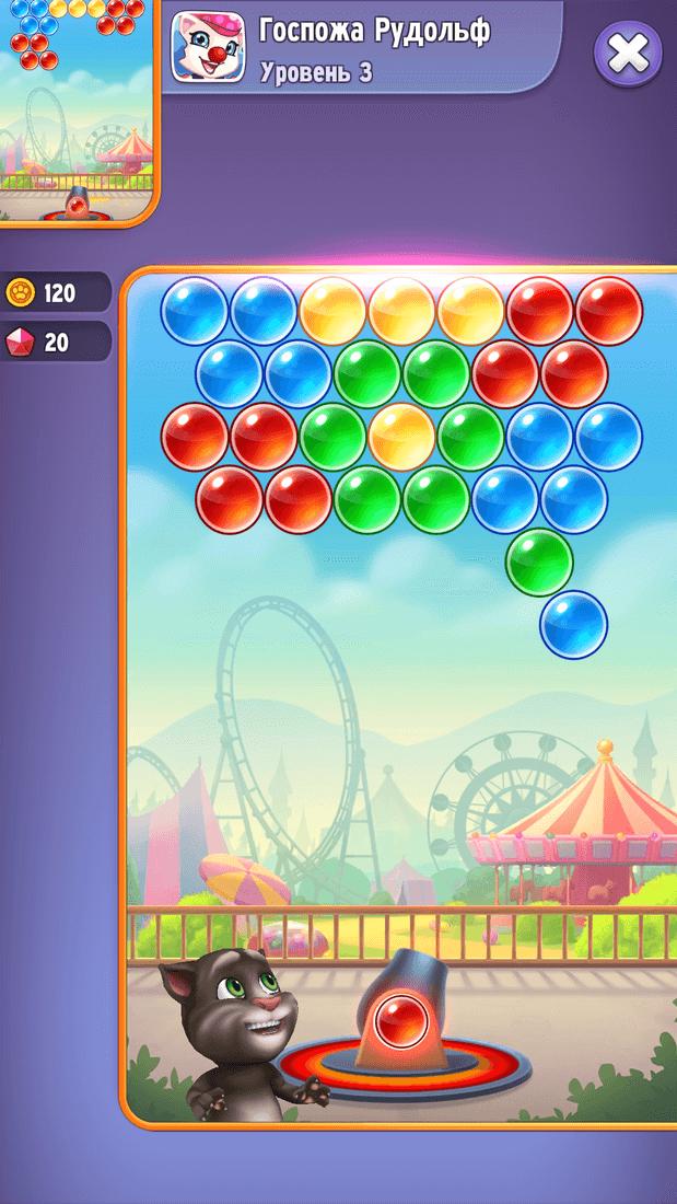 Скриншот #14 из игры Talking Tom Bubble Shooter