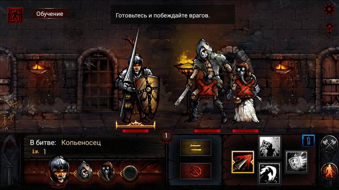 Скриншот #12 из игры Dungeon Survival - Endless maze
