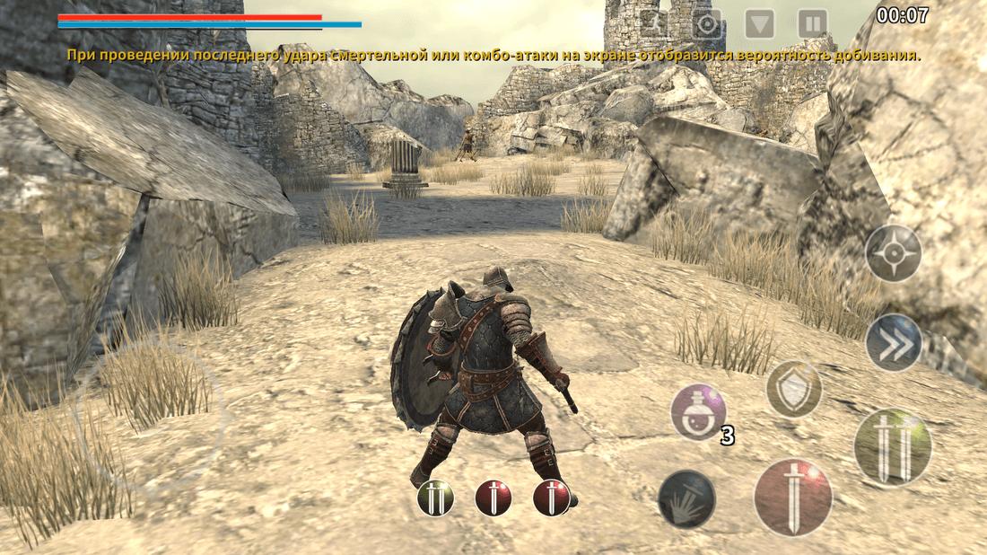 Скриншот #15 из игры Animus - Stand Alone