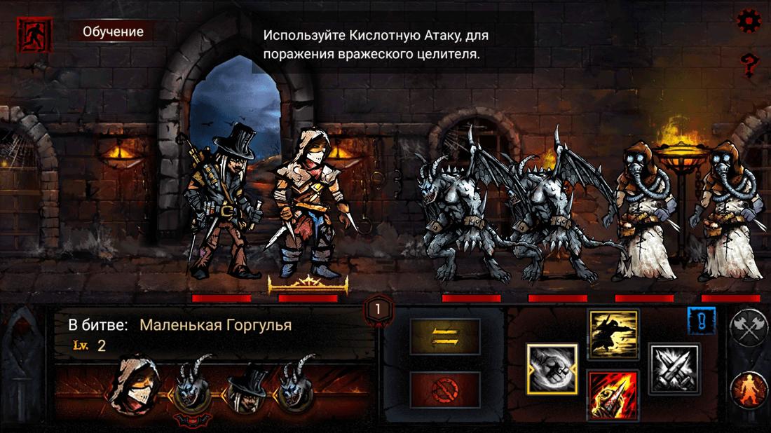Скриншот #13 из игры Dungeon Survival - Endless maze