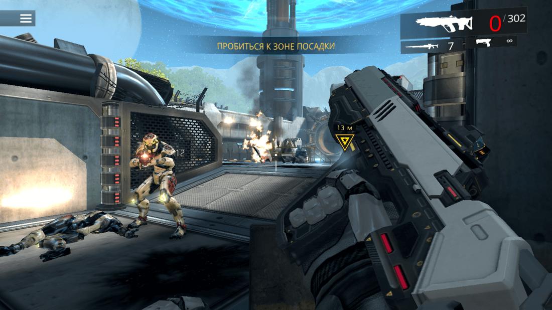 Скриншот #8 из игры SHADOWGUN LEGENDS