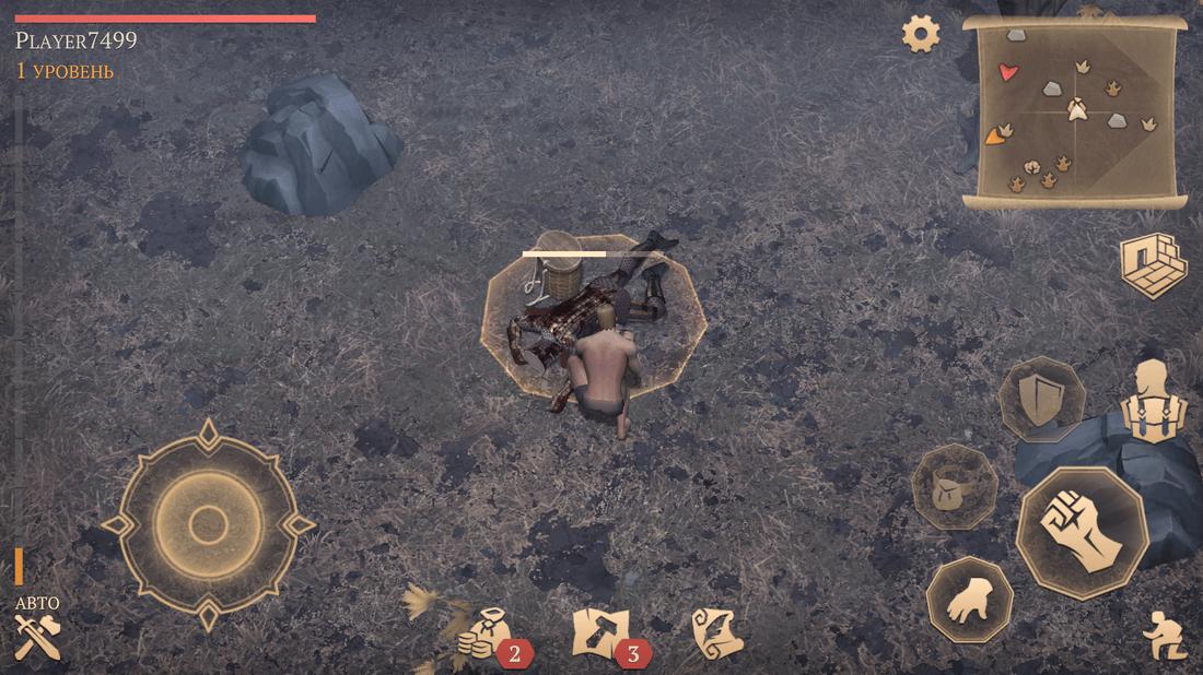 Скриншот #11 из игры Grim Soul: Dark Fantasy Survival