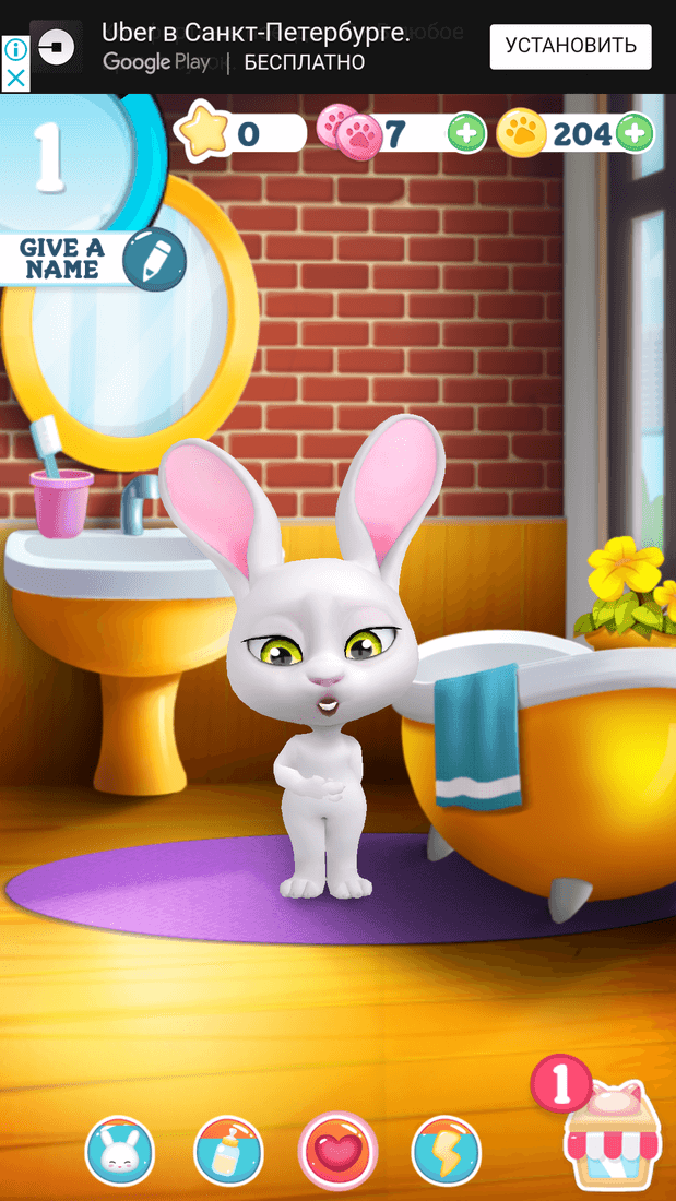 Скриншот #6 из игры Bu the Baby Rabbit - Virtual pets care game