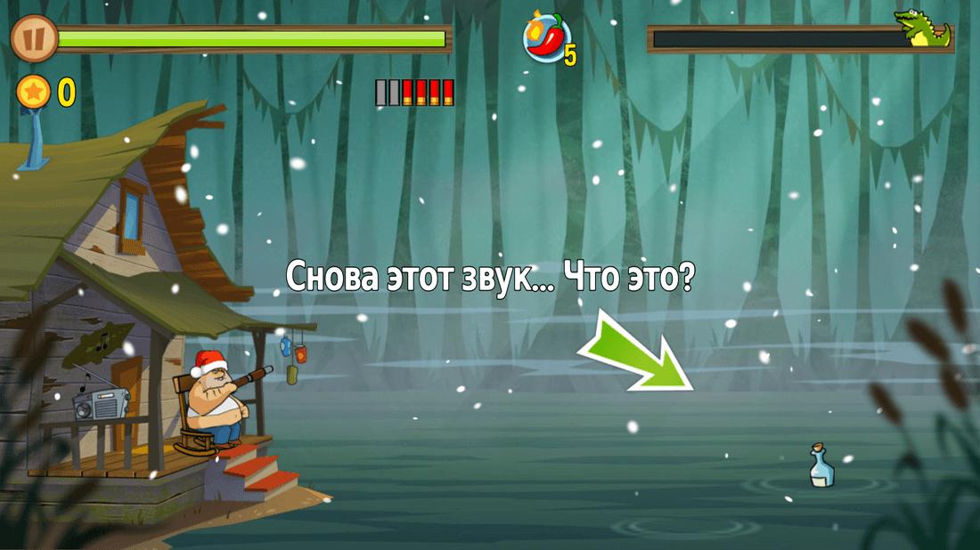 Скриншот #15 из игры Swamp Attack